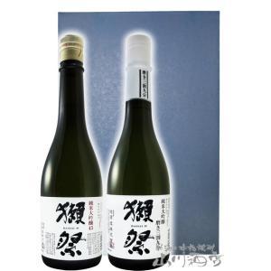 日本酒 箱入り 獺祭 ( だっさい )  飲み比べセットA 720ml × 2本 / 山口県 旭酒造...