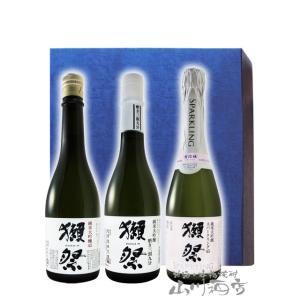 送料無料 日本酒 箱入り 獺祭 ( だっさい )  飲み比べセットC 720ml × 3本 / 山口...