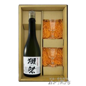 日本酒 箱入り 獺祭 ( だっさい )  純米大吟醸45 720ml + 獺祭 貴人( あてびと )...