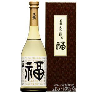黒龍 ( こくりゅう ) 福ボトル 720ml / 福井県 黒龍酒造 日本酒 要冷蔵 ハロウィン 2...