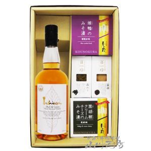 要冷蔵 ウイスキー おつまみセット イチローズ モルト&グレーン ウイスキー ホワイトラベル 700...