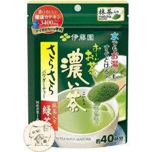 【4,900円以上で送料無料】伊藤園 お〜いお茶 濃い茶 さらさら抹茶入り緑茶 32g