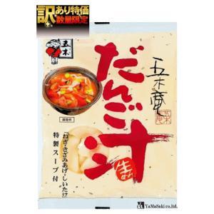 九州料理のだんご汁をイメージした、 幅広平打ち麺に、だし感の効いた味噌スープ付き  賞味期限 201...
