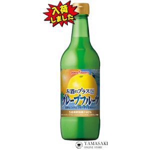 ポッカサッポロ お酒にプラス グレープフルーツ ...の商品画像