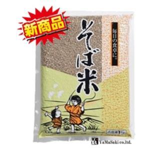 にっこく そば米の商品画像|ナビ