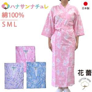二重ガーゼ カラー 和式 寝巻き 日本製 婦人 花蕾 S M L 柄おまかせ