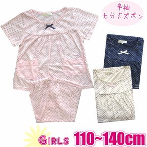 【夏物】半袖キッズパジャマ女の子用:110.120.130.140/ドット yamasanns2000