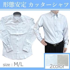 メンズ デザインシャツ 長袖 形態安定 M.L 【在庫処分】 yamasanns2000