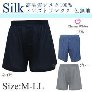 紳士トランクス:ニットシルク(絹100%)/M.L.LL/無地|yamasanns2000