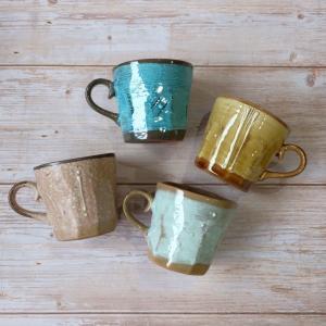 選べる4色 マグカップ 陶器 土物 おしゃれ かわいい コーヒーカップ ティーカップ コップ カフェ...