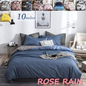 寝具セット 掛け布団カバー ベッドシーツ ピローカバー 4点セット 柔らか 可愛い ベッド用品 シンプルデザイン 10color