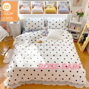 【商品説明】 可愛いフリルデザインの寝具セットです! 柔らかな綿素材で、お肌に優しいです☆ セット内...