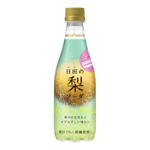 大分県日田エリアは盆地で、昼と夜の寒暖差が大きいことから、 糖度の高いおいしい梨が育つといわれており...
