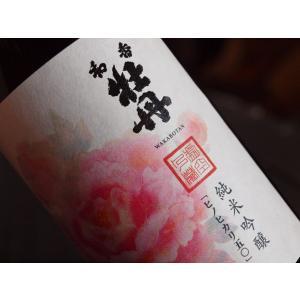 ワイングラスでおいしい日本酒アワード2019金賞受賞 和香牡丹(わかぼたん)純米吟醸酒 720ml四合瓶 三和酒類・虚空乃蔵|yamashiroya