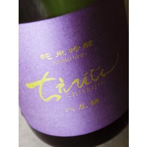 大分県の十四代。といっても過言ではない 日本酒、『ちえびじん』。  「まだ暑さの残る秋に、味わいのあ...