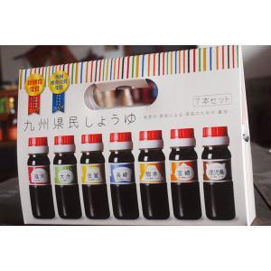 九州県民しょうゆ 甘口醤油80mlペットボトル7本セット 九州福岡おみやげグランプリ2018 特別賞受賞
