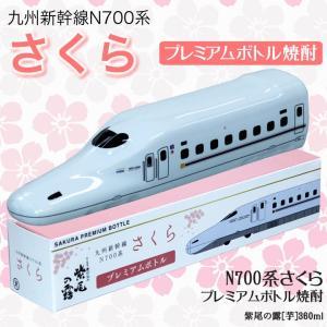 九州新幹線で最も難工事区間とされた 紫尾山トンネル(全長9,987m 出水〜川内間)では、工事期間中...