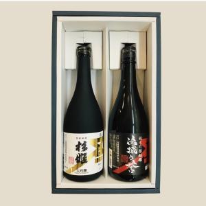 杉姫大吟醸・鴻城乃誉セット 720ml ×2|yamashiroyasyuzou