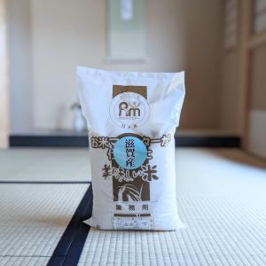 令和元年産  新米 お米3kg  お米マイスター近江米ブレンド 白米2升(3kg)【条件付き送料無料】|yamasina