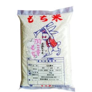 もち米 5升  滋賀県産羽二重もち米7kg(1.4kg×5袋)令和元年産|yamasina|03