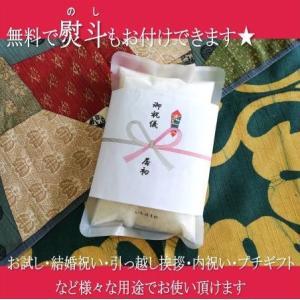 お米 お試し 福井県産 いちほまれ 2合(300g) 内祝い 挨拶 御礼 御祝 熨斗付 メッセージカード付 クリックポスト|yamasina