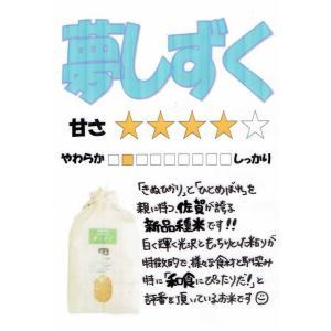 お米 25kg 特A  佐賀県 夢しずく 特別栽培米 令和元年産 玄米5kg×5袋 選べる精米 ・無料小分け|yamasina|02