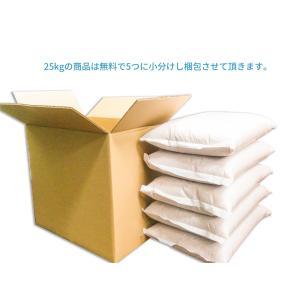 お米 25kg 特A  佐賀県 夢しずく 特別栽培米 令和元年産 玄米5kg×5袋 選べる精米 ・無料小分け|yamasina|03