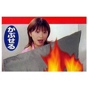消火くん|yamasita