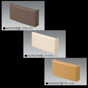ダイケン 家庭用引戸クローザー ハウスクローザー HCR−07 外付けタイプ|yamasita|02