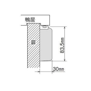 ダイケン 家庭用引戸クローザー ハウスクローザー HCR−07 外付けタイプ|yamasita|03