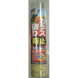 ノムラ 窓用防犯フィルム 90cmタイプ|yamasita