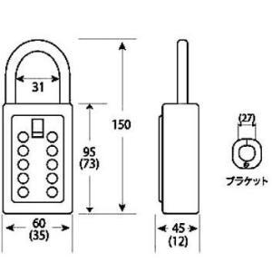【キーボックス】ケイデン カギ番人 PC4タイプ|yamasita|04
