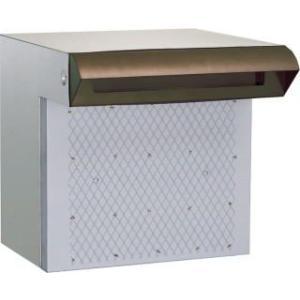 ハッピーポスト 676-T ポスト口・受箱一体型|yamasita