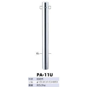 サンバリカー  PA-11U 固定式  101.6ミリ径|yamasita