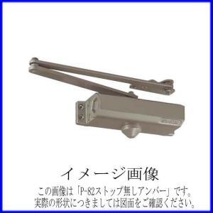ニュースター ドアクローザー P-182A アンバー ストップ付 段付ステータイプ ドアチェック |yamasita