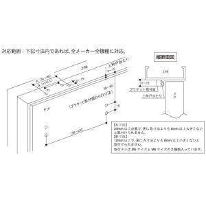 リョービ 取替用ドアクローザー S-202P ※3セット以上で送料無料!!(シルバー、ブロンズ)RYOBI|yamasita|03