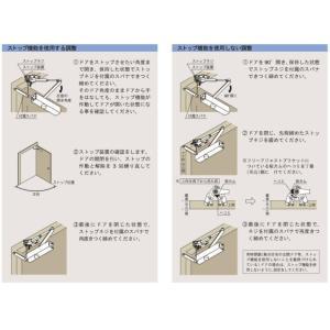 リョービ 取替用ドアクローザー S-202P ※3セット以上で送料無料!!(シルバー、ブロンズ)RYOBI|yamasita|05