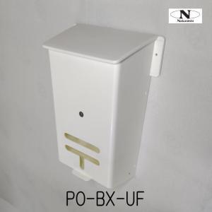 中西産業 ドア用メールボックス(郵便受け箱)  PO-BX-UF yamasita