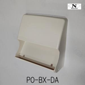 中西産業 ドア用メールボックス(郵便受け箱)  PO-BX-DA yamasita
