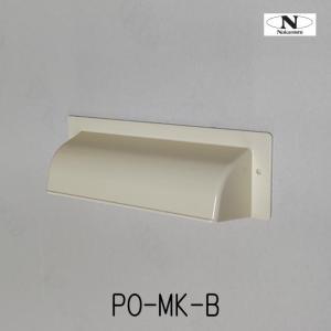 中西産業 ドア用郵便ポスト用 目隠し  PO-MK-B yamasita