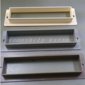 中西産業 ドア用郵便ポスト用 ガイド  PO-UK(A)  yamasita 03