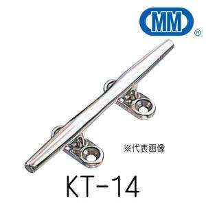 クリート マリン金具 (SUS304ステンレス) KT-14 yamasita