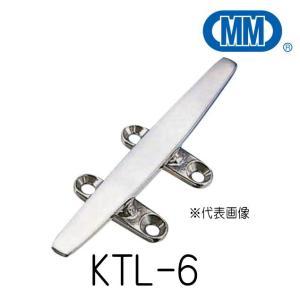 クリート マリン金具 ローフラット型 (SUS304ステンレス) KTL-6 yamasita
