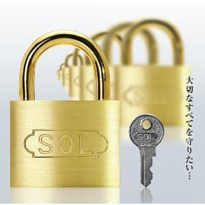 SOL 南京錠 No,2500 25mm  通常品(カギ違い仕様) バラ売り|yamasita