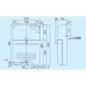 シブタニ ドア用メールボックス(郵便受け箱)  DP-67A|yamasita|03
