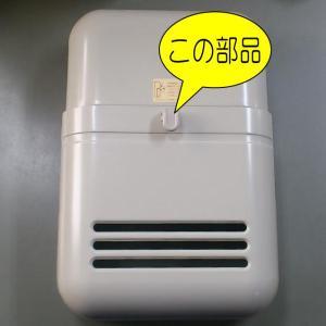 シブタニ ドア用メールボックス(郵便受け箱)  DP-67A用 ツマミ yamasita