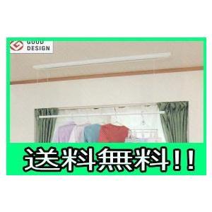 川口技研 ホスクリーン UTM-S-Wタイプ|yamasita