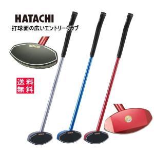 グランドゴルフクラブ ハードフェイスクラブ2 BH2441 ハタチ|yamasp