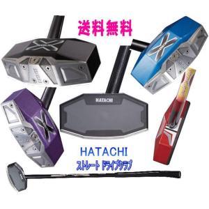 ハタチ グランドゴルフクラブ ストレートドライブクラブ BH2856 右打者用84cm|yamasp