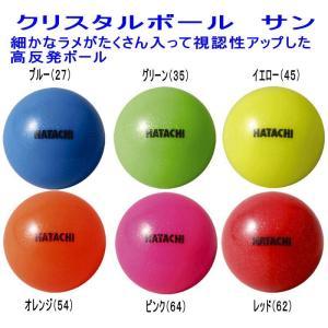 HATACHI ハタチ グラウンドゴルフボール クリスタルボールサン BH3450|yamasp